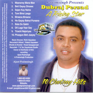 Dubraj Persad - A Rising Star