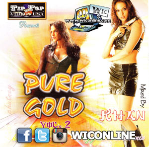 Pure Gold 2 by DJ Khan
