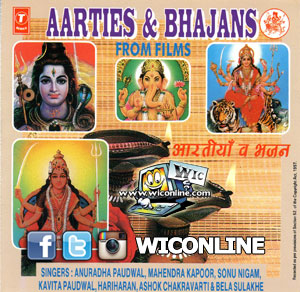 Aarties & Bhanjans From Films