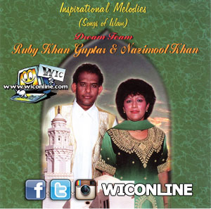 Inspirational Melodies by Ruby Khan Guptar & Nazimool Khan