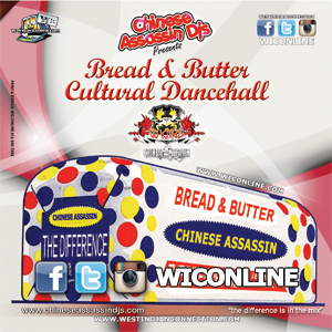 Reggae Lovers & Culture - Bread & Butter Cultural Dancehall