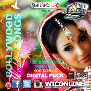 Hindi Remix Cd S Bollywood Wedding Songs West Indian Connection Powered By Cubecart