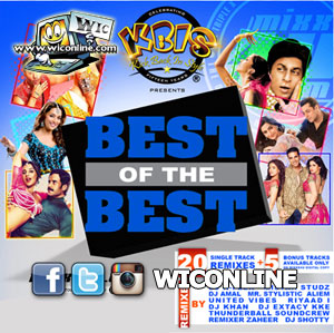 Best Of The Best by Various DJ's