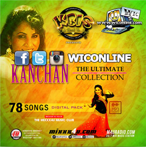 Babla & Kanchan - The Ultimate Collection