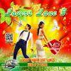 Lovers Lane 5 by VP Premier