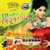 Plenty Peppah by DJ Khan