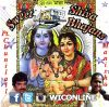 Sweet Shiva Bhajans Vol. 1