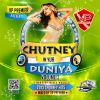 Chutney In Yuh Duniya 3 by Vp Premier
