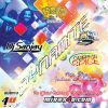 Dynamite by DJ SANJAY Featuring CARIBBEAN SPICE