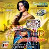 Indian Gold 01 by DJ Spinz