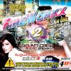 Fire Workx 2 by Audio Impact