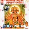 Hanuman Chalisa by Pradeep
