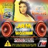 Jam Til Morning by Audio Impact