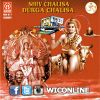 Shiv Chalisa Durga Chalisa by Pradeep