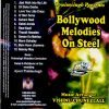 Bollywood Melodies on Steel